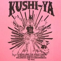 KUSHI-YATシャツピンクバックプリント