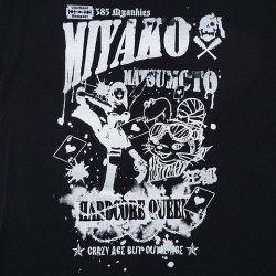 松本都選手Tシャツ1ブラックフロントプリント